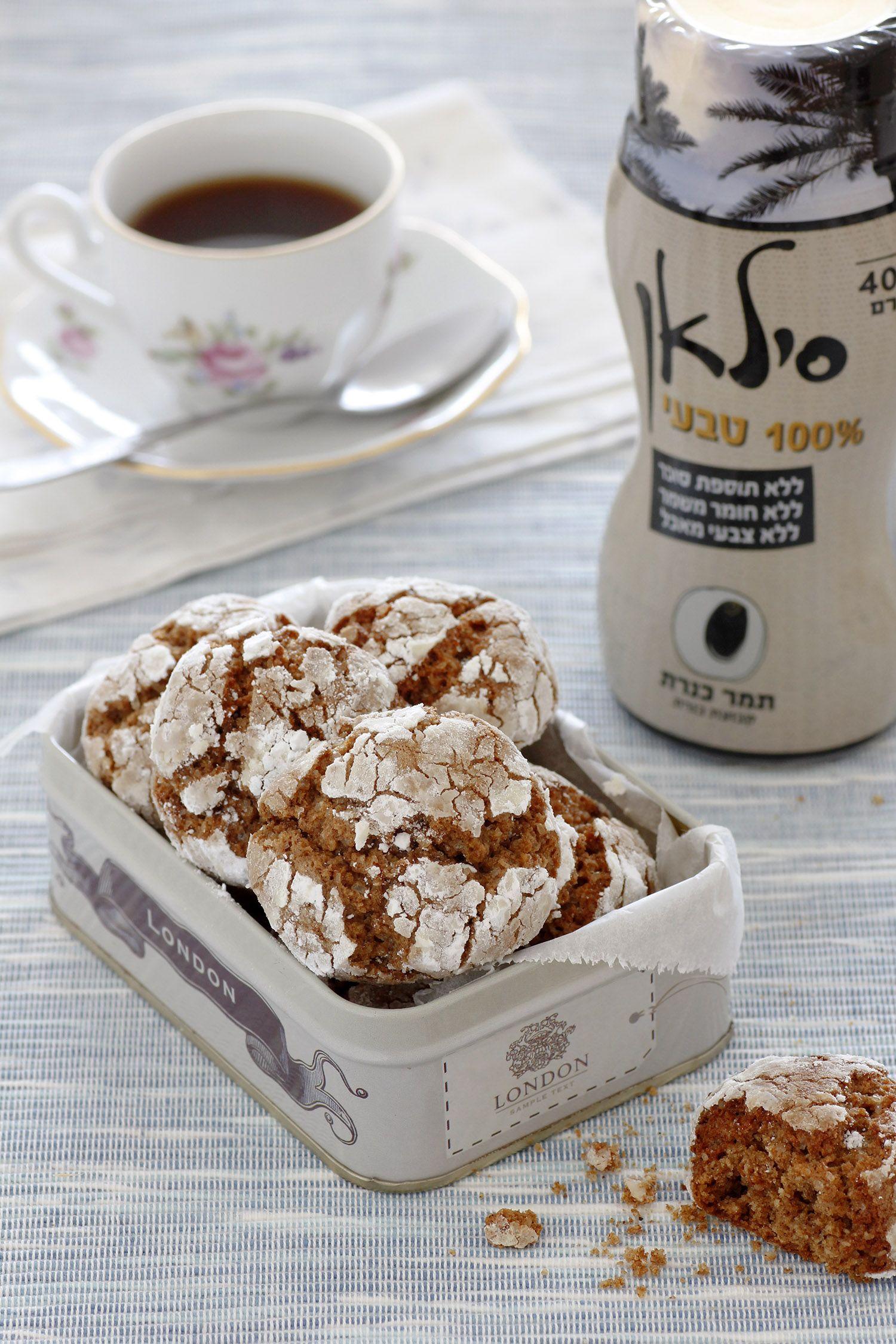Date Syrup Crinkle Cookies