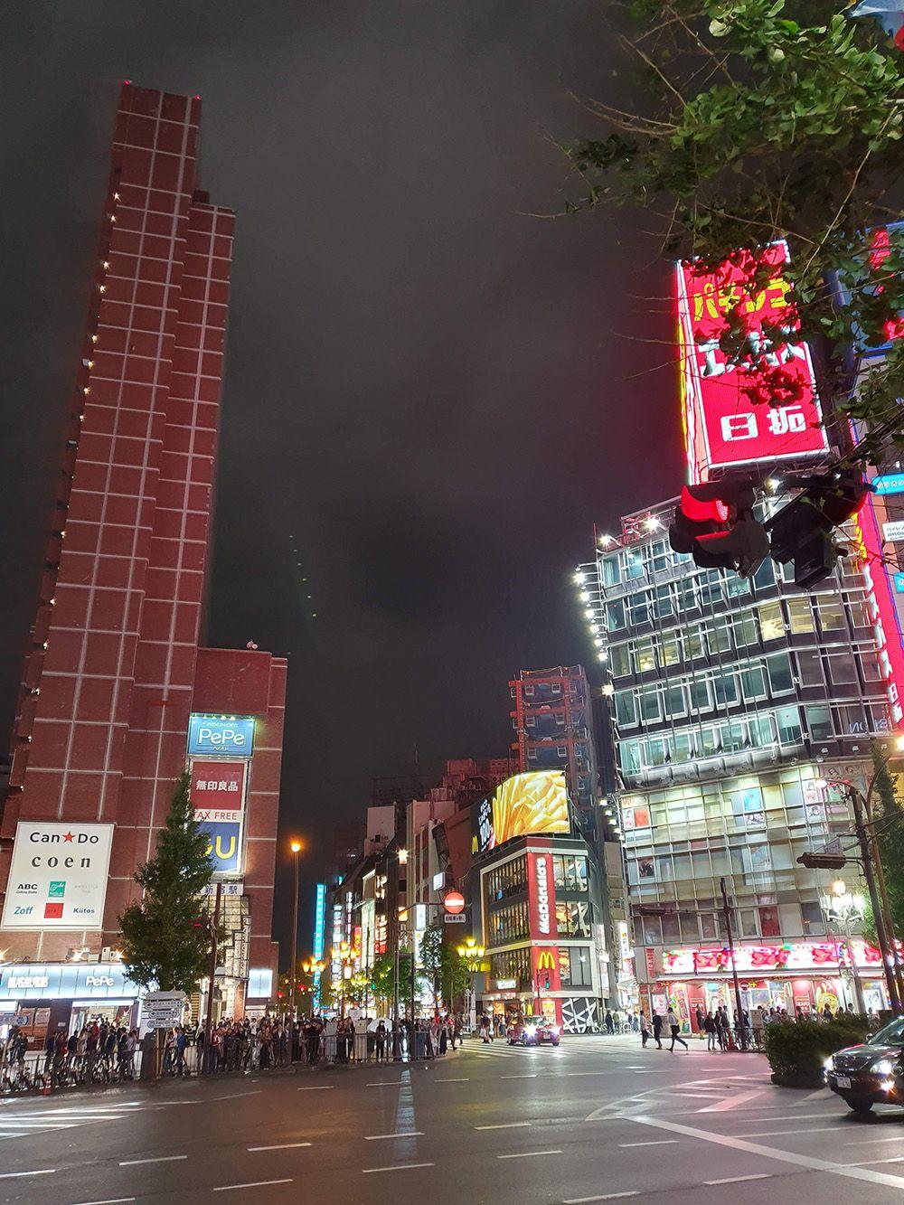 שינג'וקו בטוקיו