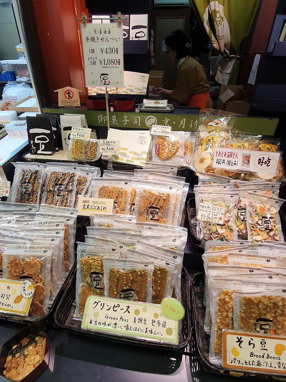 שוק האוכל Nishiki Market