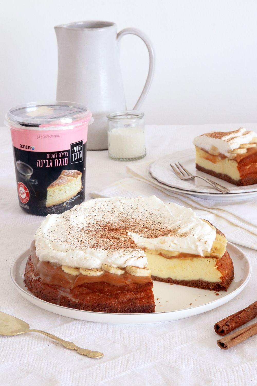 עוגת גבינה בנופי | צילום: נטלי לוין