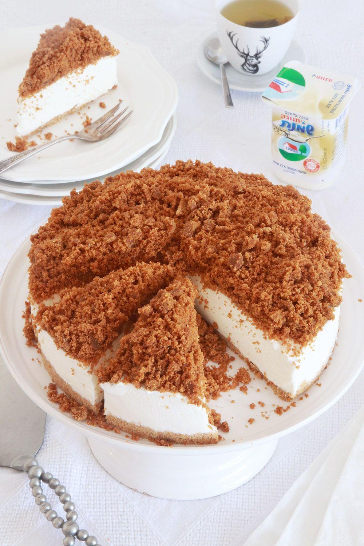 עוגת שמנת פירורים ללא אפייה | צילום: נטלי לוין